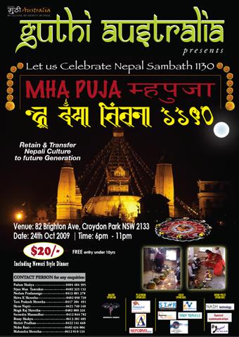 Guthi Australia - Mha Puja Celebration